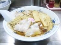 「チャーシューワンタン麺(大盛)」@江ぐちの写真
