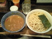 「かれつけ麺(中盛)800円」@狼煙 〜NOROSHI〜の写真