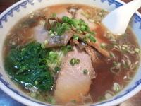 「チャーシューメン」@中華料理 や志満の写真
