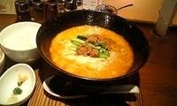 「担々麺」@担々麺 錦城 住吉店の写真