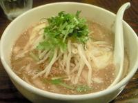 「辛くない坦々刀削麺(650円)」@刀削麺荘 唐家 秋葉原店の写真