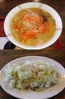 「闘魂 1・2・3・ダァー!の1+ねぎぽん餃子」@ラーメン厨房 ぽれぽれの写真