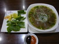「牛肉入りフォー」@タン・ソン・ニャット空港内ロータスレストランの写真