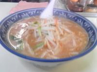 「味噌ラーメン(580円)」@ピリカの写真