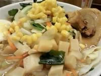 「味噌ら~めん(味噌濃いめ・極太麺)650円」@丸直の写真