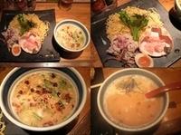 「【創作】春の薫りの蟹潮つけ麺+蟹味噌雑炊」@麺や 庄のの写真