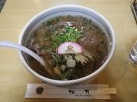 「牛肉ラーメン」@松月の写真