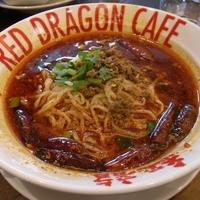 「日本一辛い麻辣坦々麺 980円」@RED DRAGON CAFEの写真