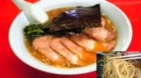 「味噌チャーシュー麺(800円)」@らーめん山下の写真