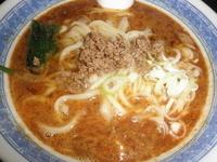 「坦々麺 「800円」」@中国手打拉麺 馬賊 日暮里店の写真