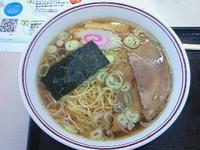 「牛タンラーメン700円」@談合坂SA(下り)レストランの写真