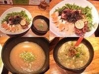 「[ 創作 ] 初鰹の冷たいつけ麺~チーズと豆の魚醤サラダ仕立て(」@麺や 庄のの写真