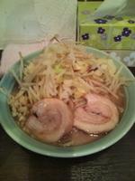 「あかつき麺250g(650円)全マシ」@麺や あかつきの写真