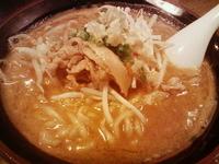 「味噌らぁ麺(+薬味)」@ゴリラーメンの写真