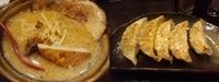 「九州麦味噌らーめん\700+炙りチャーシュー2枚\150(クーポ」@麺屋 徳兵衛の写真