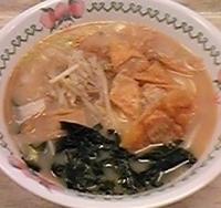 「ワンタンメン(350円)」@獨協大学 学生食堂の写真