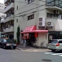 「つけ麺(普通盛り)¥1000」@新華園 河原町店(本店)の写真