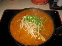 「味噌ラーメン700円」@和風らあめん いかりの写真