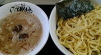 「つけめん(中盛) ¥800木曜日の魚介豚骨濃厚スープ」@らーめん新源地の写真