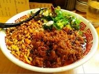 「汁なし坦坦麺・大盛」@はなふくの写真