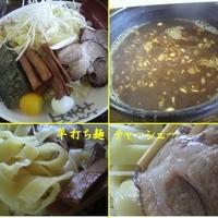 「創作つけ麺大盛」@大くぼの写真