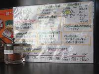 「ラーメン並(すべて普通) @650」@横浜ラーメン 増田家 幕張店の写真