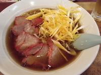 「ねぎチャーシュー麺」@中華一番家の写真