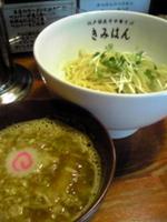 「つけ麺¥800」@江戸前煮干中華そば きみはんの写真
