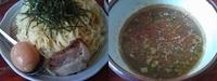 「つけ麺(大盛り) クーポン-¥110」@麺屋 円家の写真