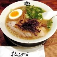「宝ラーメン」@宝屋 京都拉麺小路店の写真