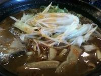 「辛味噌ネギラーメン  850円」@麺屋ジゴロの写真