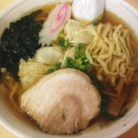 「わんたんめん(麺硬め)¥685」@らーめん 高島の写真