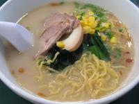 「北の国 塩ラーメン@US$9.80(税抜)」@Ken's Noodle Houseの写真