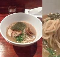 「鶏魚介煮干しラーメン¥730」@喜元門 つくば東光台店の写真