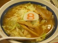 「野菜ラーメン(醤油)」@8番らーめん 本店の写真