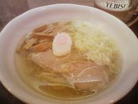 「〈秋限定〉あさり節の塩ラーメン」@づゅる麺 池田の写真