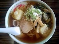 「尊氏ラーメン¥750」@手打ちラーメン 足利麺の写真