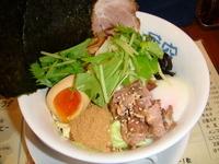 「蒼空和えめん 930円」@麺づくり 蒼空 本店の写真