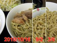 「蓮エビ小つけ麺(ニンニクヤサイ)@1000」@蓮爾 さんこま店の写真