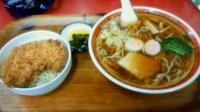 「半カツ丼+ラーメン¥900」@堀越軒の写真