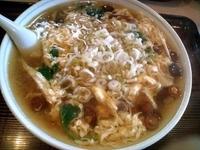 「来陽麺¥750」@来陽軒の写真