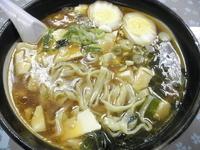 「平打トーフラーメン+煮玉子 「550円+80円」」@レストラン大手門の写真
