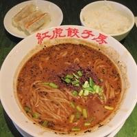 「黒ごま坦々麺セット」@紅虎餃子房 イオンモール羽生店の写真