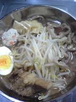 「噛む麺!「パワーヌードル大山」¥850」@らぁめん大山 富士本店の写真