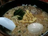 「白湯塩ラーメン・煮玉子入り(850円)」@塩や めん乃介の写真