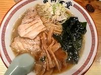 「中華そば(並)」@松戸中華そば 富田食堂の写真