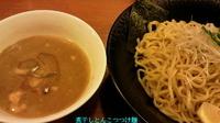 「煮干しとんこつ白つけ麺(デラックス盛630g)」@煮干とんこつ つけ麺 TMD420G 新目白店の写真