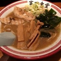 「中華そば(並) 650円」@松戸中華そば 富田食堂の写真