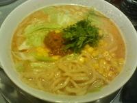 「僕の味噌ラーメン(ボロネーゼバター添え)(期間限定)」@らあめん花月嵐 新小岩北口店の写真