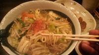 「五種の野菜の塩らーめん+餃子セット」@麺屋 いっこくの写真